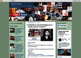 thaienews.blogspot.com