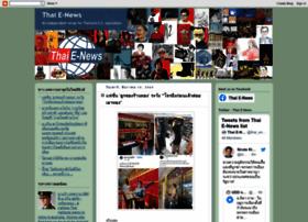thaienews.blogspot.dk