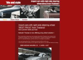 thaiessen.com