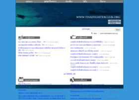 thaifighterclub.org