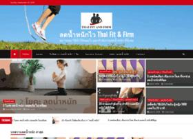 thaifitandfirm.com