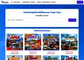 thaifly.com