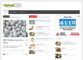 thaifoodworld.com