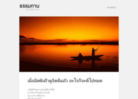 thaifoto.com
