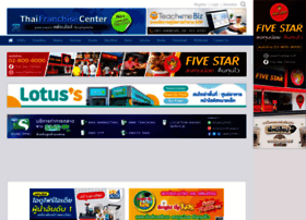 thaifranchisecenter.com