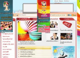thaifranchiseguru.com