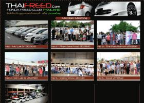 thaifreed.com