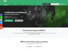 thaifreelanceagency.com