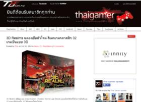 thaigamerupdate.com