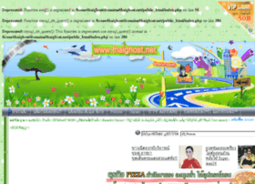 thaighost.net