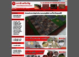 thaihardscape.com