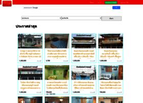 thaihomelist.com