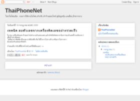 thaiiphone.net