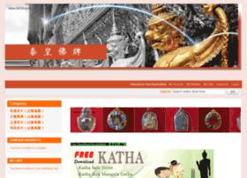 thaikingbuddha.com