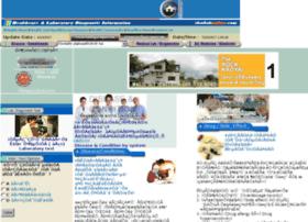 thailabonline.com