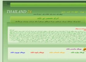 thailand-24.com