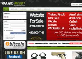 thailandairsoft.com
