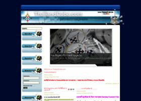 thailandcube.com