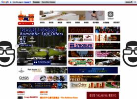 thailandfans.com