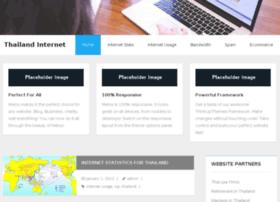 thailandinternet.com