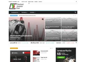 thailandinvestorclub.com