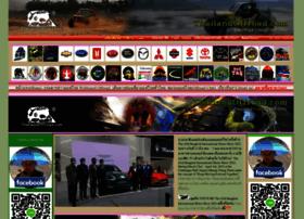thailandoffroad.com
