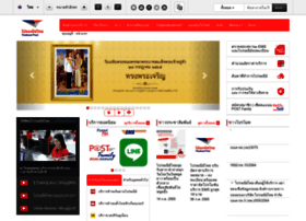 thailandpost.com