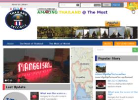 thailandrecords.com