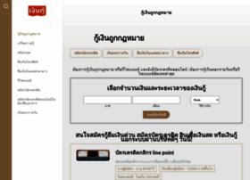 thailandroad.com
