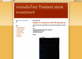 thailandstockinvestment.blogspot.com