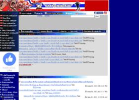 thailandsusu.com
