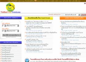 thailandtourtravel.com
