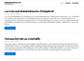Thailandtraveltours.com