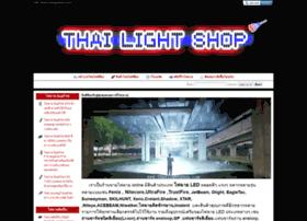 Thailightshop.com