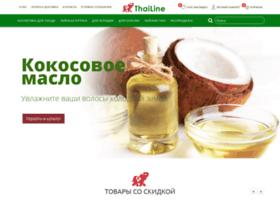 thailine.ru