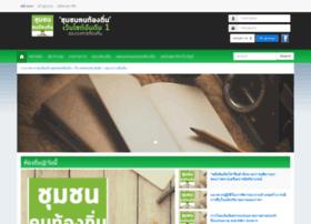 thailocalmeet.com