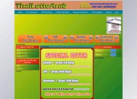 thailottoarab.com