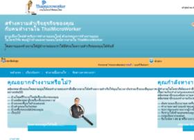 thaimicroworker.com
