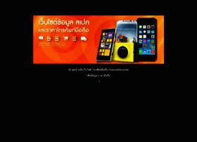 thaimobilecenter.com