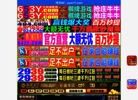 thaimusicmania.com