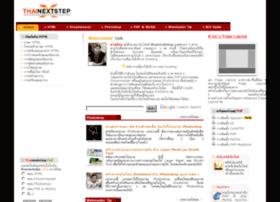 thainextstep.com