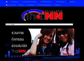 thainn.com