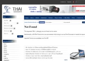 thainotebook.com
