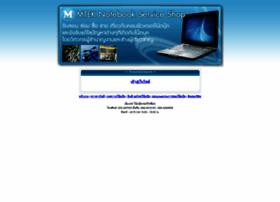 thainotebookparts.com
