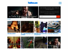 thainova.com