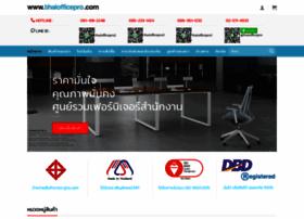 thaiofficepro.com
