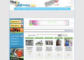 thaionlinemarket.net