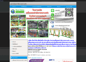 thaiplayground.net