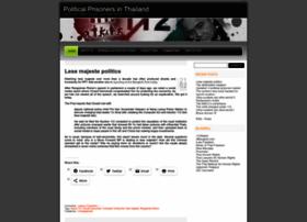 thaipoliticalprisoners.wordpress.com