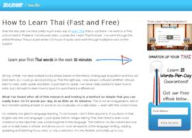 thairang.com